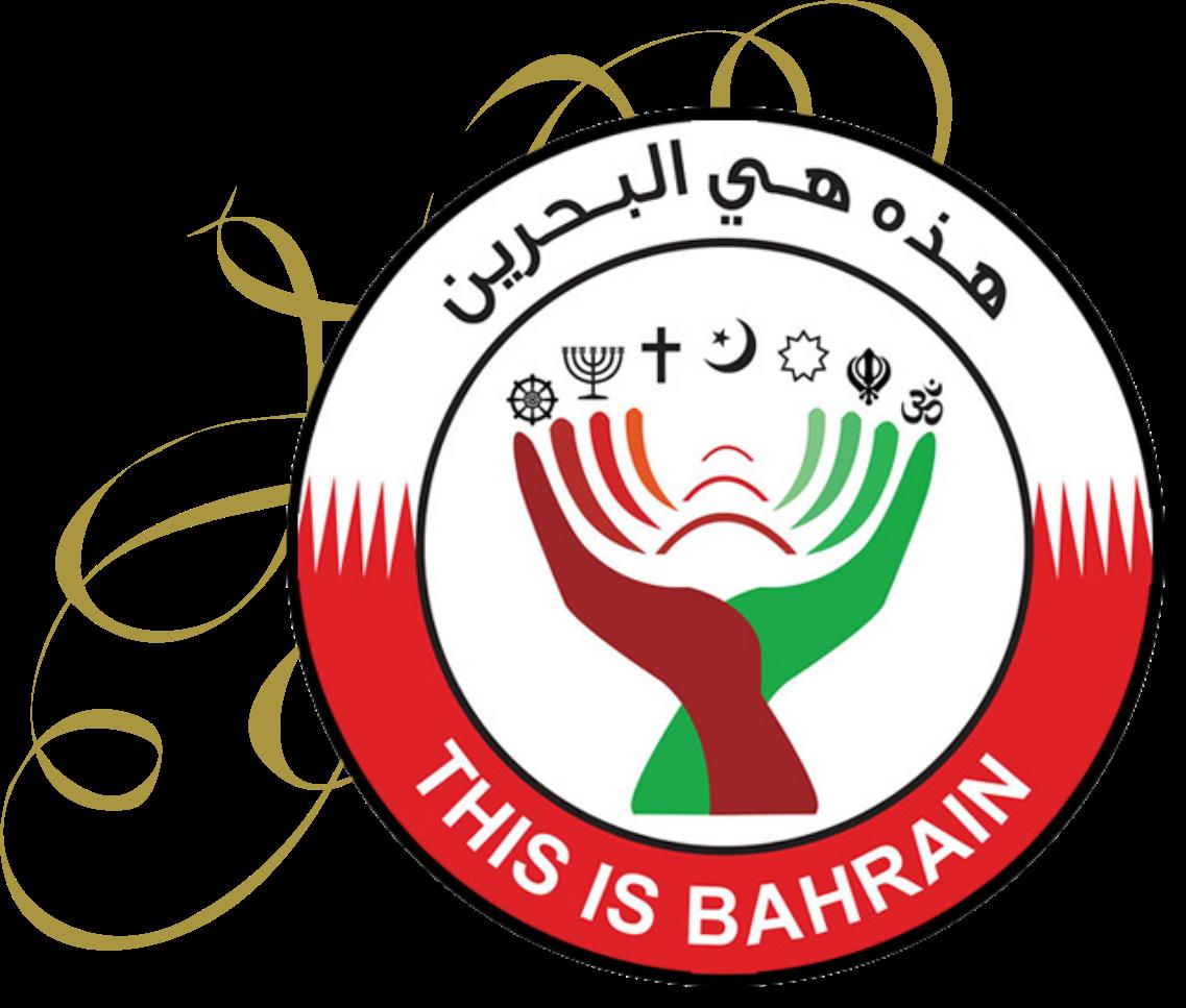 Escudo Bahrein